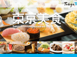 travel-food-tourism-tokyo-only-the-wealthy